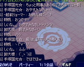 screenshot4789.jpg