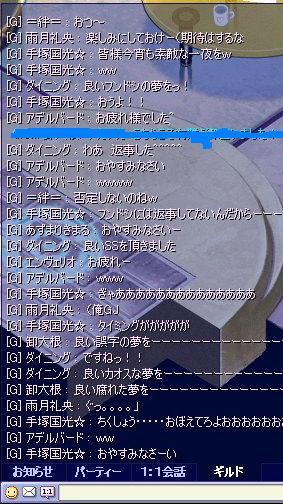 screenshot4823.jpg