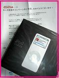 iPod nano 2GB!!