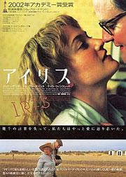 movie-020.jpg