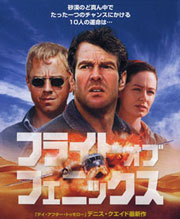 movie-026.jpg