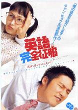 movie-032.jpg