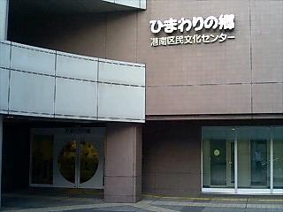PA0_0006-1.jpg