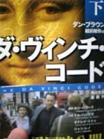 20060702140326.jpg