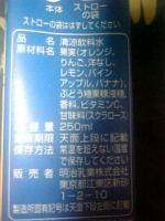 20060808093031.jpg