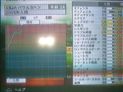 DSCF06432.jpg