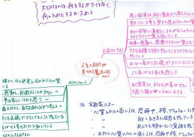 20050504152805.jpg