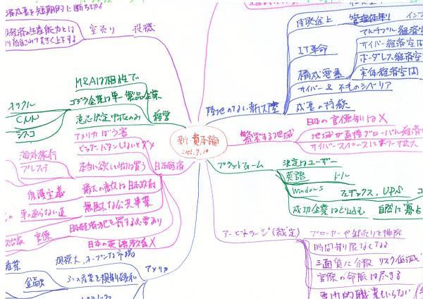 20050802204435.jpg