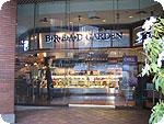 Bread Garden Pender x Hornby