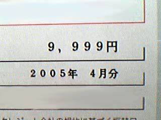 20050513_01.jpg