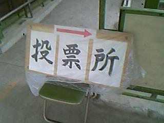20050703_01.jpg