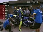 MotoGP Rd9