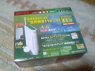 20050812_02.jpg