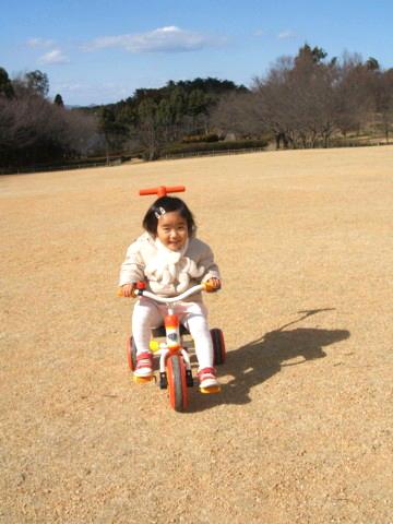 公渕公園!!!