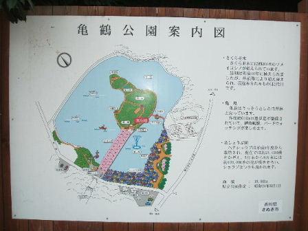 亀鶴公園(きかくこうえん)