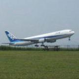 飛行機!!!