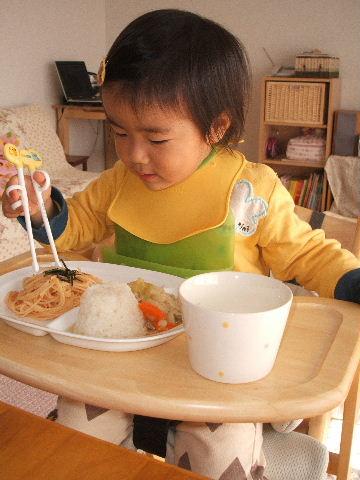お昼ごはん♪♪♪