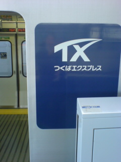 20051210002710