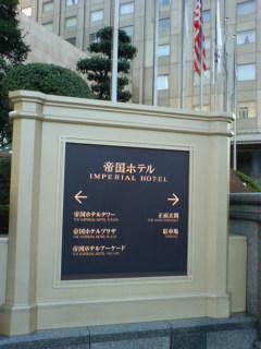 20060126180312