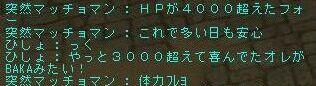 20060226002629.jpg