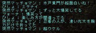 20060228044128.jpg