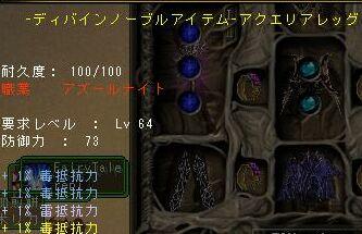 20060303162836.jpg