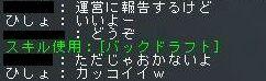 20060303163859.jpg