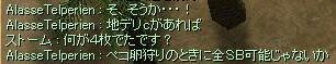 20060422201858.jpg