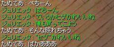 20060424013808.jpg