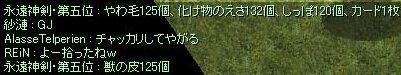 20060508005856.jpg
