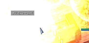 20060510013956.jpg