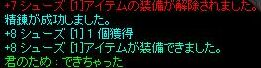 20060518204521.jpg