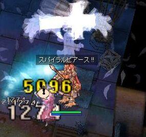 20060522030301.jpg