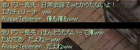 20060608230651.jpg