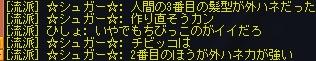 20060928154101.jpg