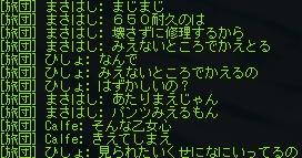 20061003141158.jpg