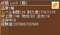 20061004010120.jpg