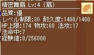 20061004010129.jpg