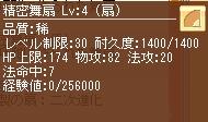 20061004010138.jpg