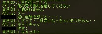 20061006160417.jpg
