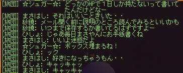 20061008081851.jpg