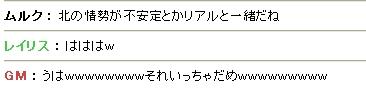20061008085553.jpg