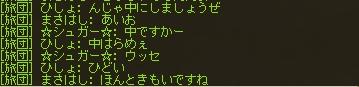 20061010072515.jpg