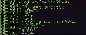 20061011095801.jpg