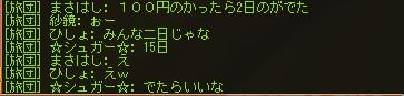 20061013083047.jpg