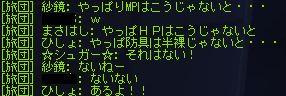 20061019015038.jpg