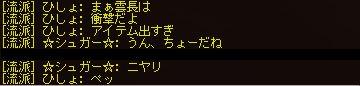 20061021094127.jpg
