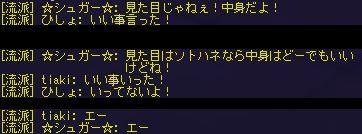 20061021094142.jpg