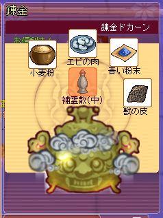 20061023152645.jpg