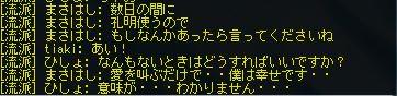 20061025010612.jpg